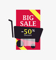 big sale 50 percent discount barcode and shopping vector image vector image