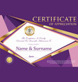certificate retro design template 9 vector image vector image