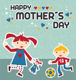 Happy Mothers Day celebration vector image vector image