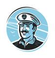 portrait happy smiling captain sailor vector image vector image