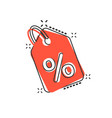 cartoon discount shopping tag icon in comic style vector image vector image
