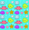 children kids sea marine seamless pattern vector image