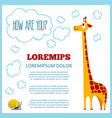 children poster with cartoon giraffe vector image vector image