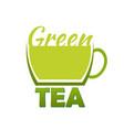 green tea logo company logo vector image vector image
