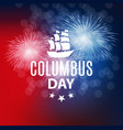 columbus day vector image vector image