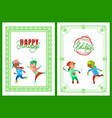 happy holidays christmas vacations children vector image vector image