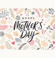 hhappy mothers day - greeting card design vector image vector image