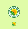 logo organic letter sun leaf farmer products vector image vector image
