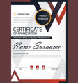 red black elegance vertical certificate with vector image vector image