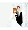 stylish wedding invitation card with vintage vector image vector image