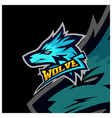 modern professional wolf logo for a sport team vector image vector image