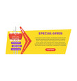 special offer sign vector image vector image
