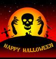 halloween backgound vector image