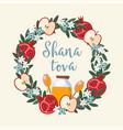 shana tova greeting card invitation for jewish vector image vector image