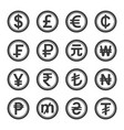 world currencies icons symbol set vector image vector image