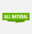 all natural vector image