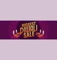 biggest diwali sale design banner vector image vector image
