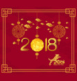 happy chinese new year 2018 card with dog and vector image