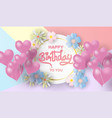 paper art of happy birthday elements background vector image vector image
