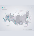 russia map with infographic elements pointer marks vector image