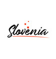 slovenia country typography word text for logo vector image vector image