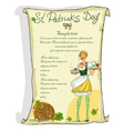 St Patricks Day poster with sample text vector image