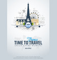 travel to france time to travel banner with vector image