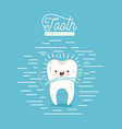 kawaii caricature clean tooth dental care with vector image