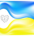 flag of ukraine with heart vector image