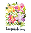 Watercolor greeting card vector image vector image
