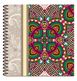 design of spiral ornamental notebook cover vector image vector image