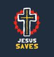 jesus saves religious lettering brush art design vector image