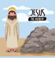 jesus the nazarene in scene in desert next to the vector image