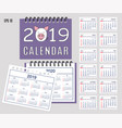 spiral desk calendar year 2019 2020 with pig vector image vector image