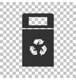 Trashcan sign Dark gray icon on vector image