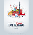travel to russia time to travel banner with vector image