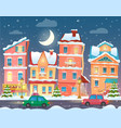 christmas cartoon winter town in night vector image vector image