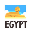 sphinx of giza blue sky and white clouds on vector image vector image