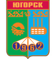 Ugorsk vector image vector image