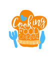 colorful hand drawn cooking food logo with chef s vector image