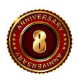 8 years anniversary golden label vector image vector image