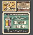 muslim religion ramadan lantern hamsa rosary vector image