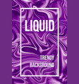 ultra violet liquid abstract background vector image vector image