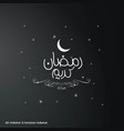white color ramadan kareem creative typography