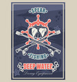 diving and spearfishing vintage typography poster vector image vector image