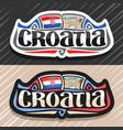 logo for croatia vector image vector image
