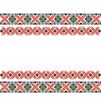 Moldovan romanian ethnic ornament pattern vector image