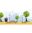 summer park public park in city with street vector image vector image