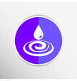 water drop rain droplet icon fluid clean design vector image vector image