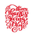hand drawn happy thanksgiving day text typography vector image